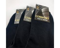 Шкарпетки чоловічі Надін стрейч Комфорт (розмір 41-45) чорні 12шт/уп